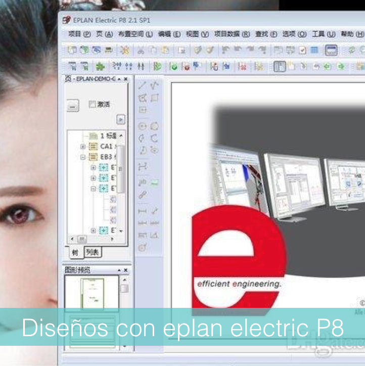 Diseño de esquemas eléctricos con EPLAN Electric P8